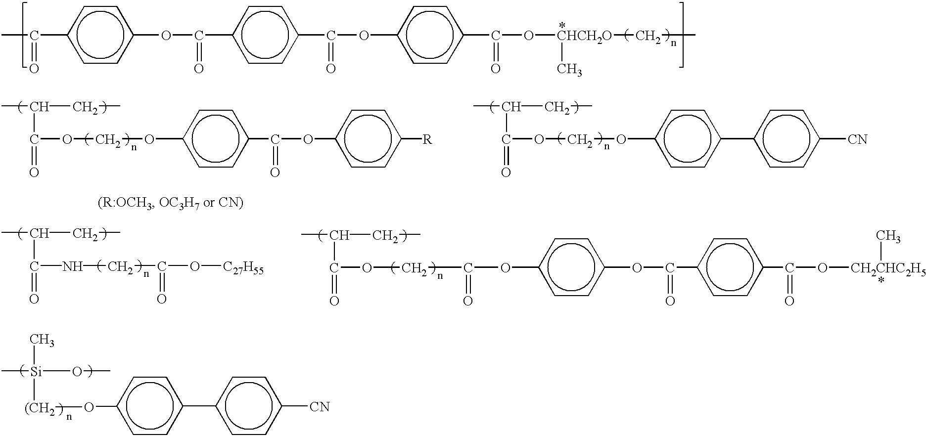 Figure US06652776-20031125-C00032