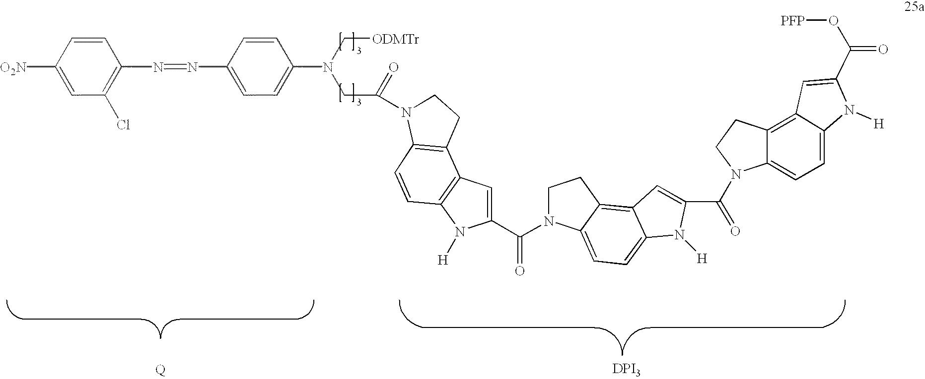 Figure US06653473-20031125-C00117