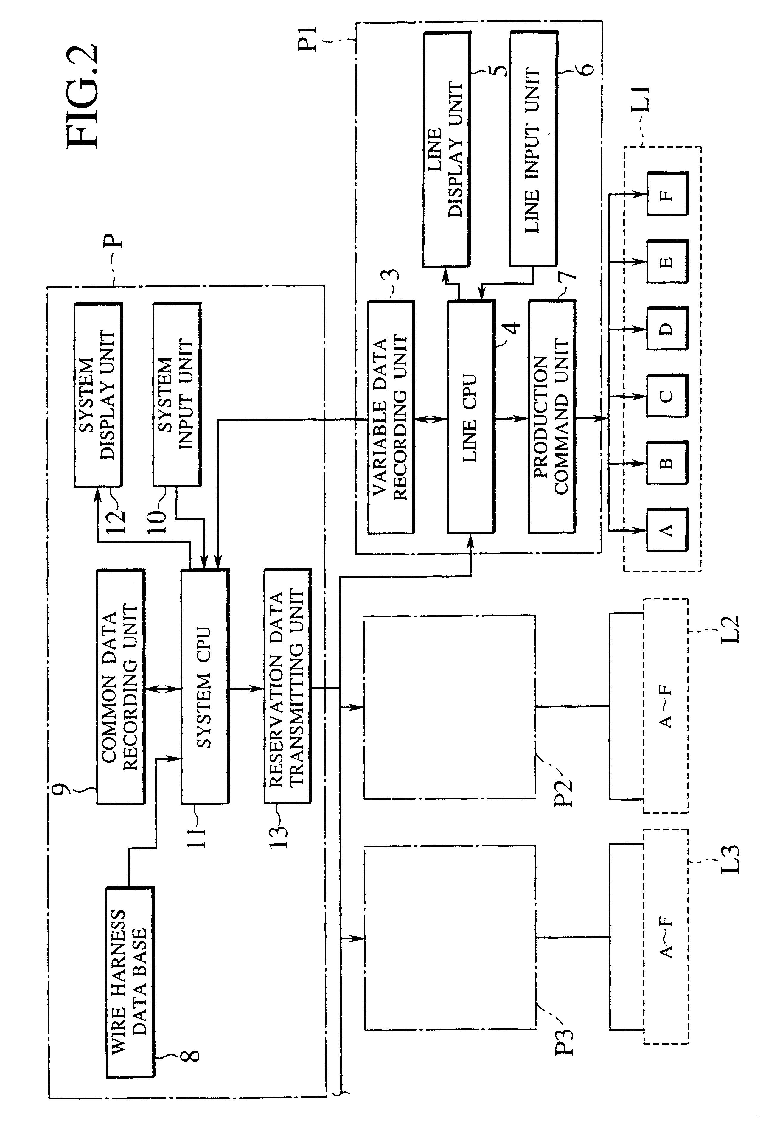 patent us6658312
