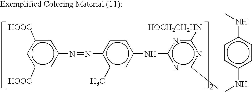 Figure US06676734-20040113-C00024