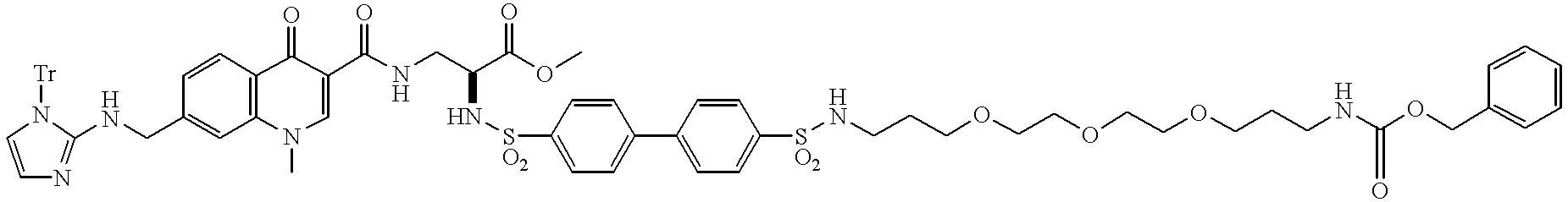 Figure US06683163-20040127-C00041