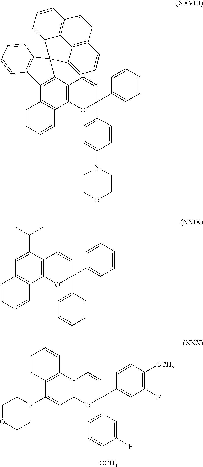Figure US06698883-20040302-C00033