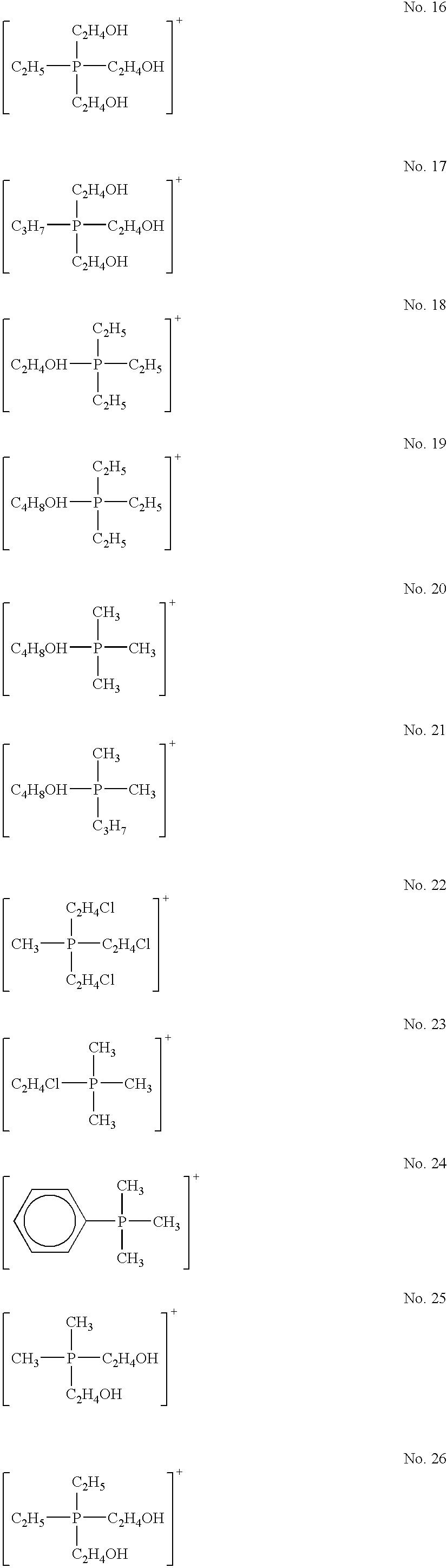 Figure US06730149-20040504-C00007