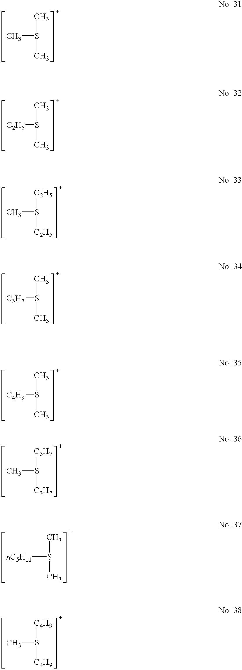 Figure US06730149-20040504-C00009