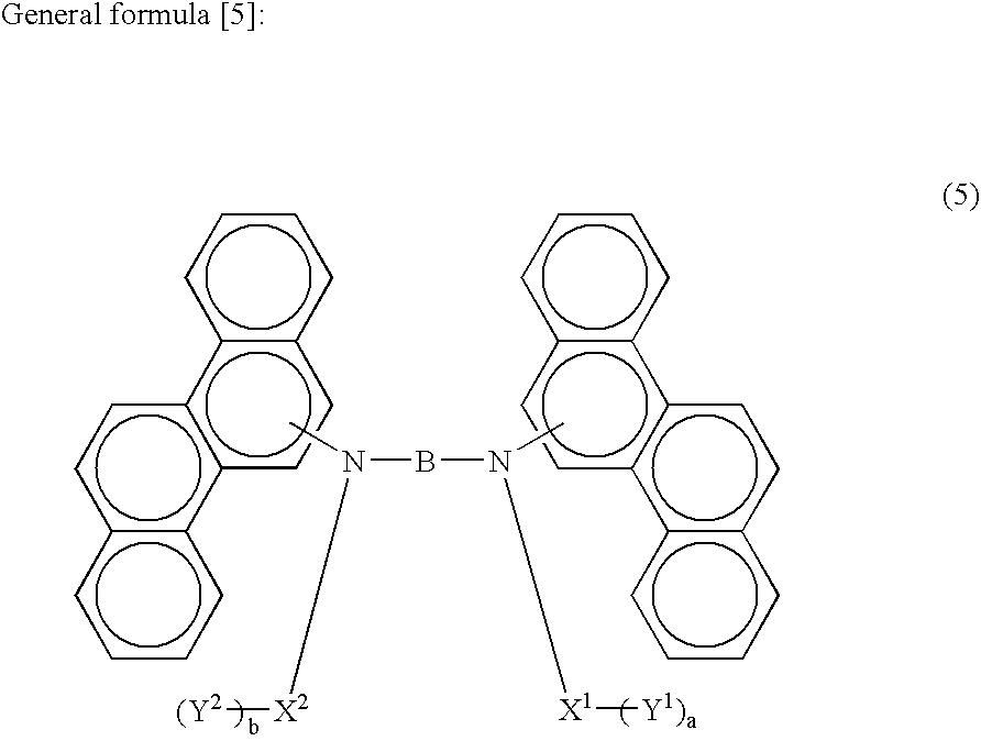 Figure US06743948-20040601-C00007