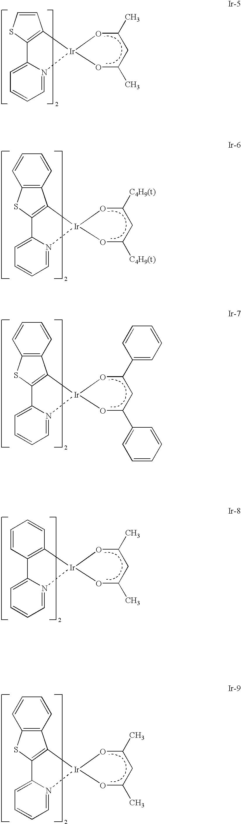 Figure US06750608-20040615-C00002