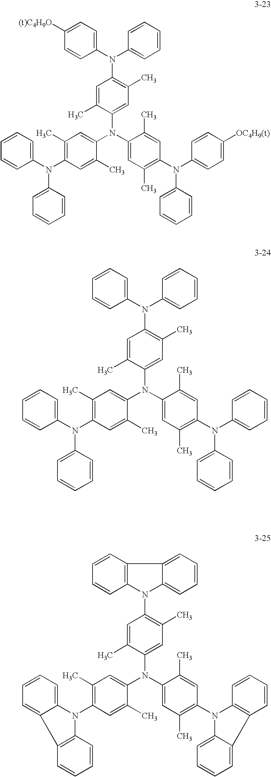 Figure US06750608-20040615-C00013