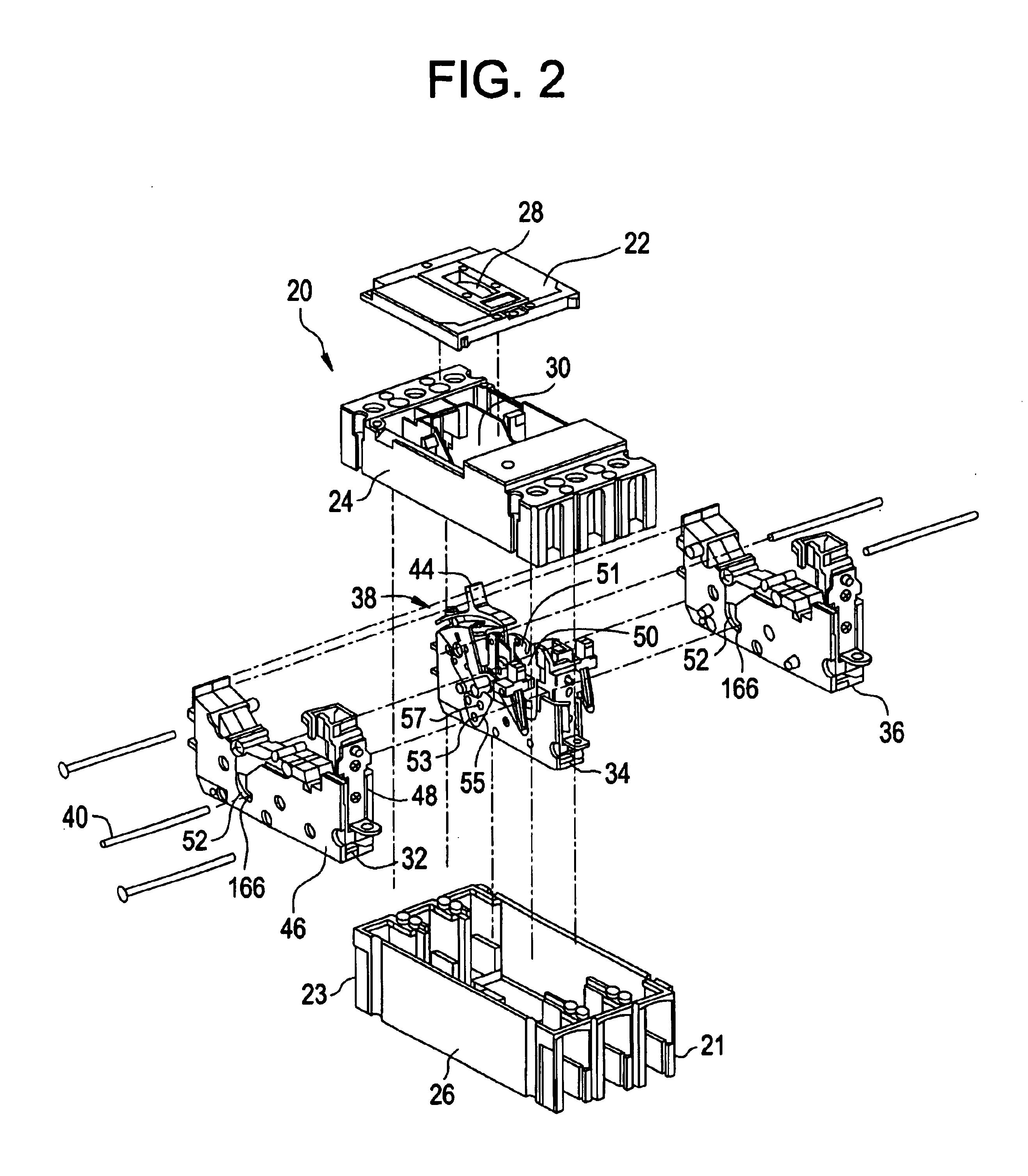 patent us6750743