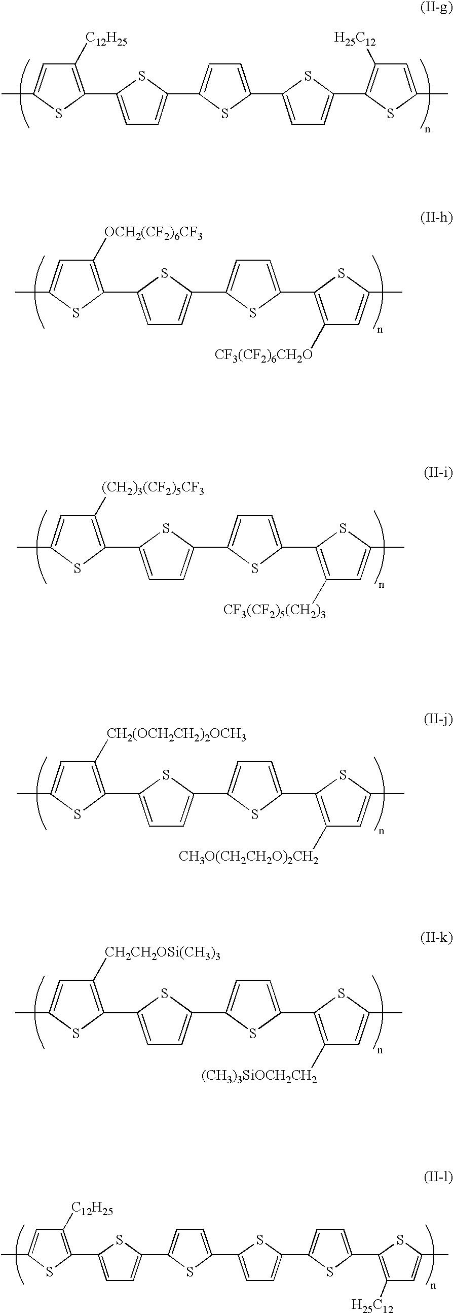 Figure US06770904-20040803-C00005