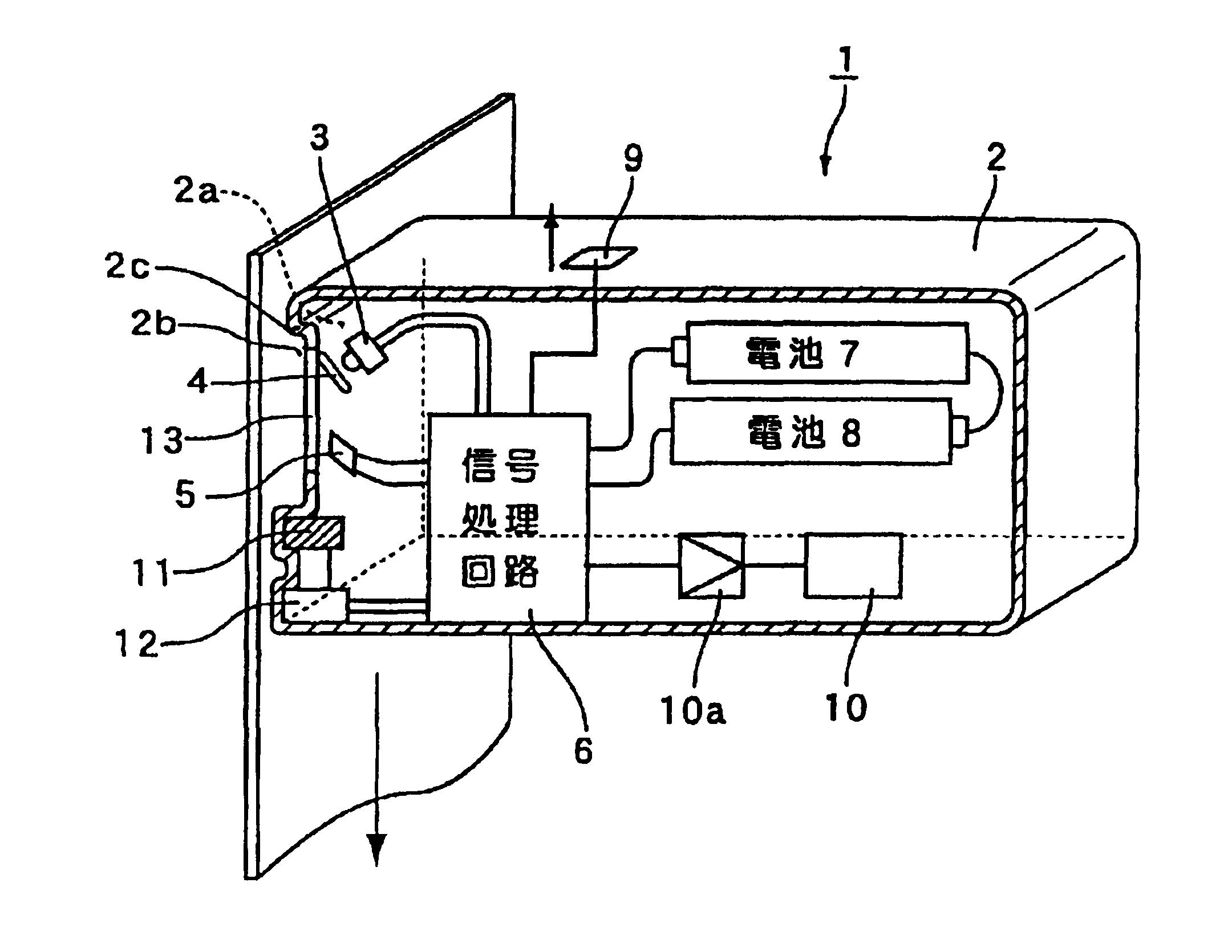 patent us6771357
