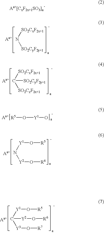 Figure US06783896-20040831-C00011
