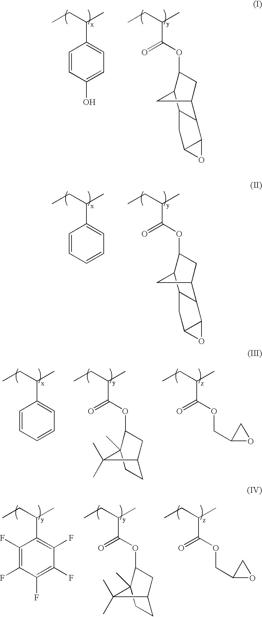 Figure US06818381-20041116-C00001