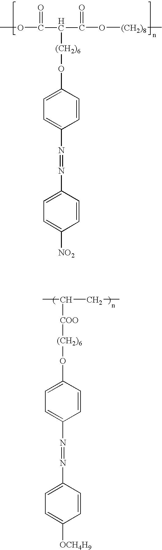 Figure US06822713-20041123-C00004