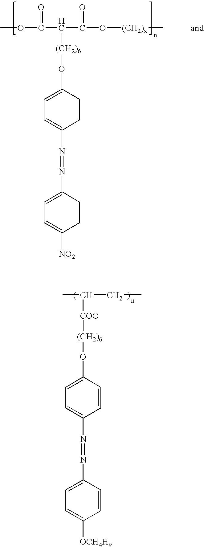 Figure US06822713-20041123-C00012