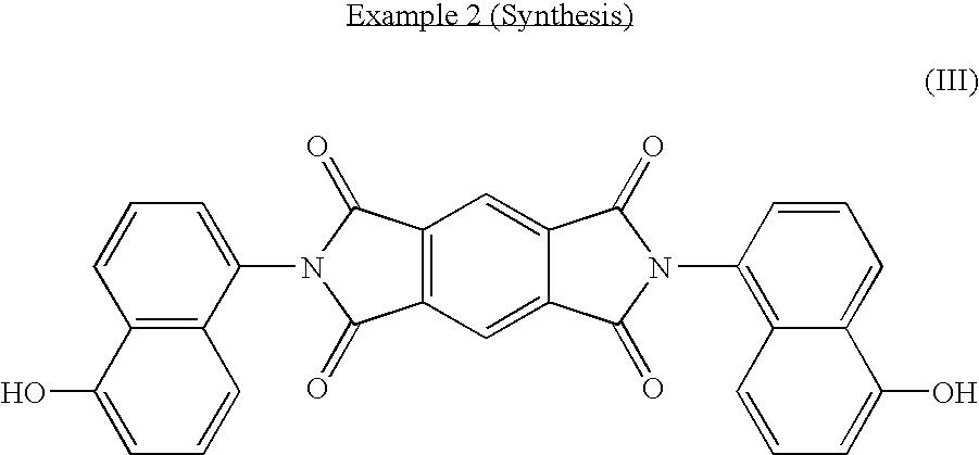 Figure US06824952-20041130-C00007