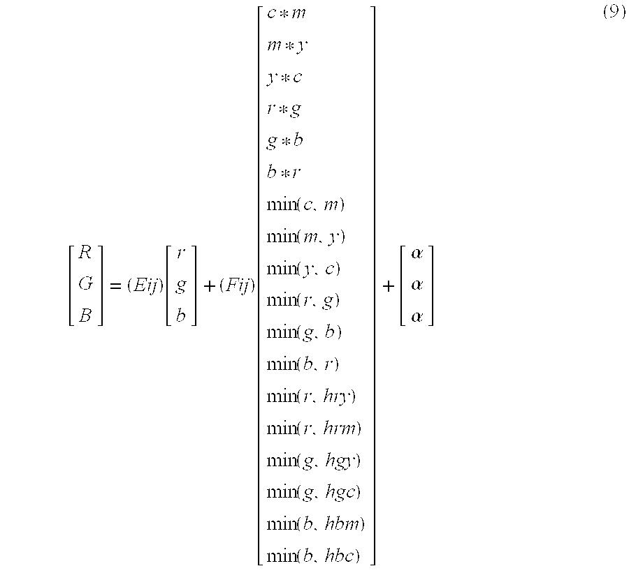 Figure US06829062-20041207-M00013