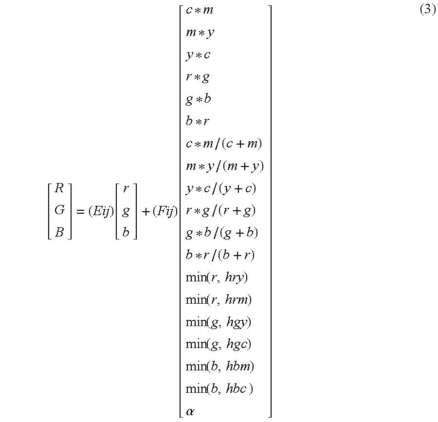 Figure US06829062-20041207-M00029