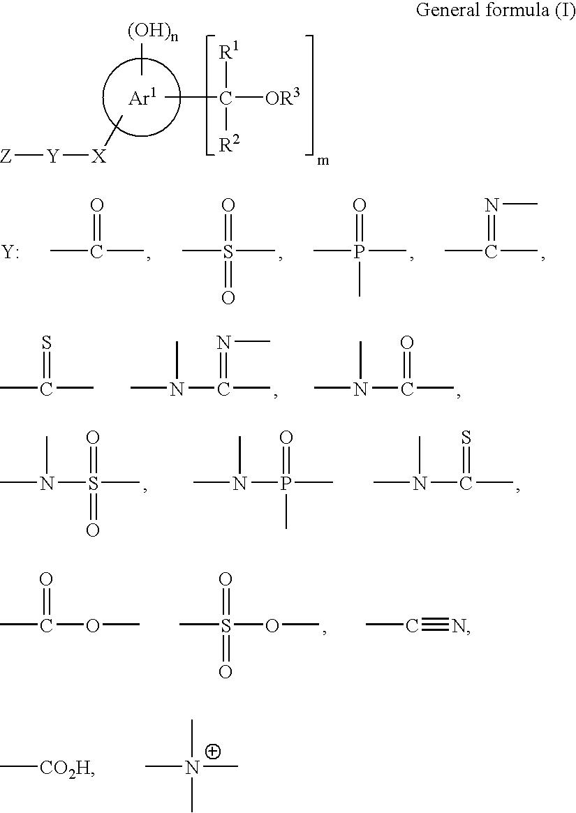 Figure US06830872-20041214-C00040