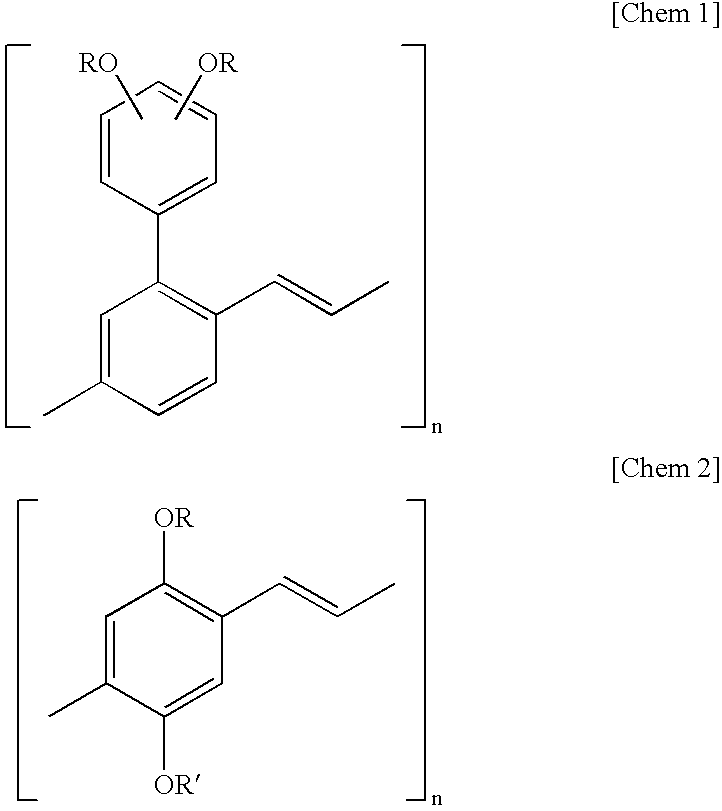 Figure US06833560-20041221-C00001