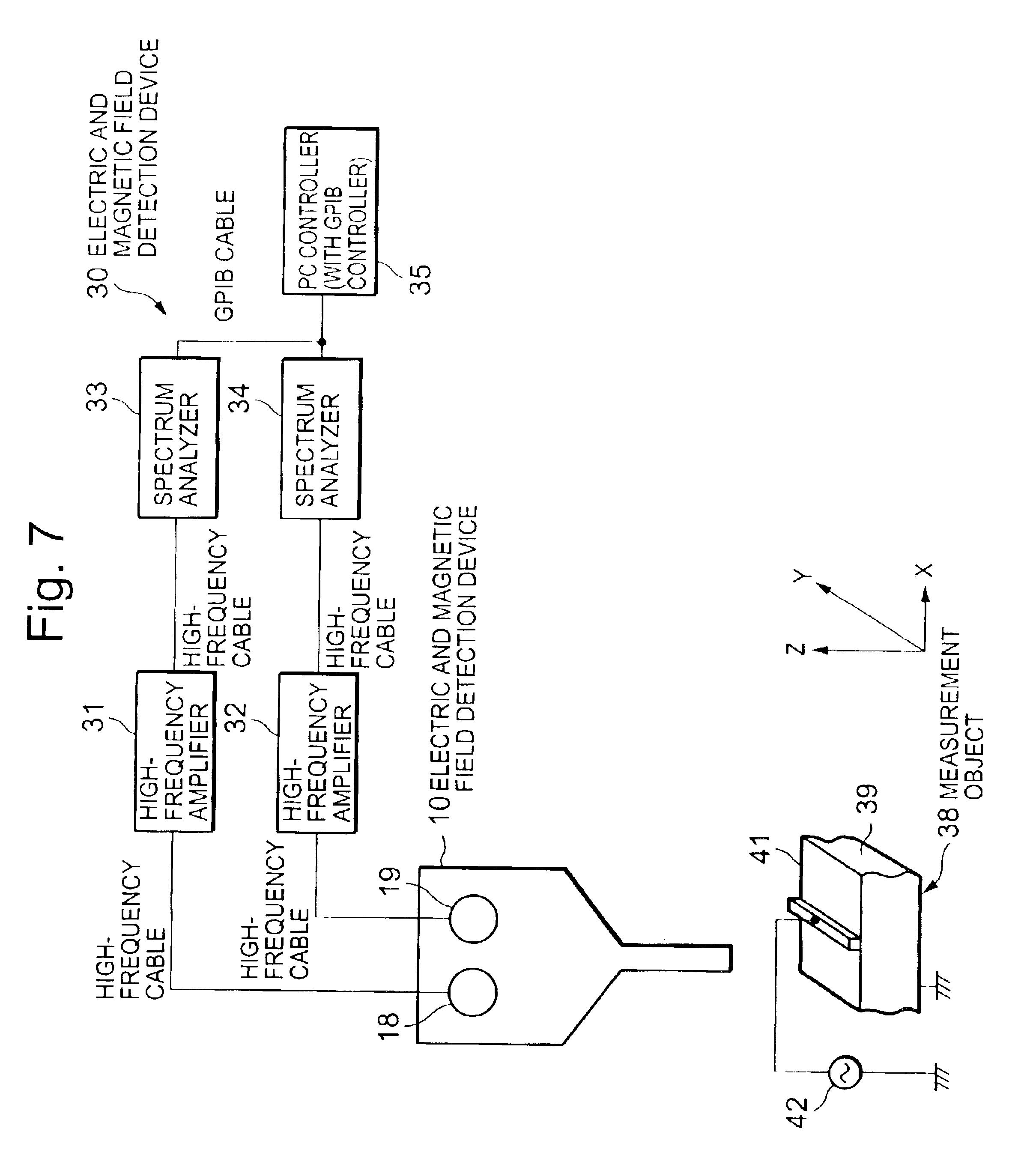 patent us6844725