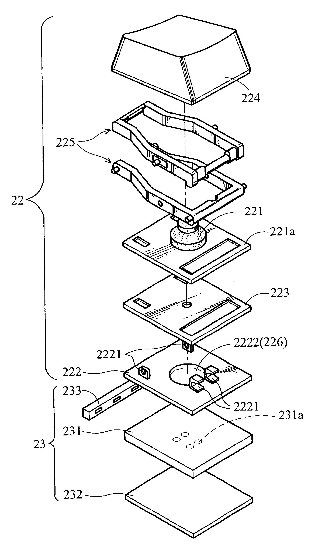 patent us6860612