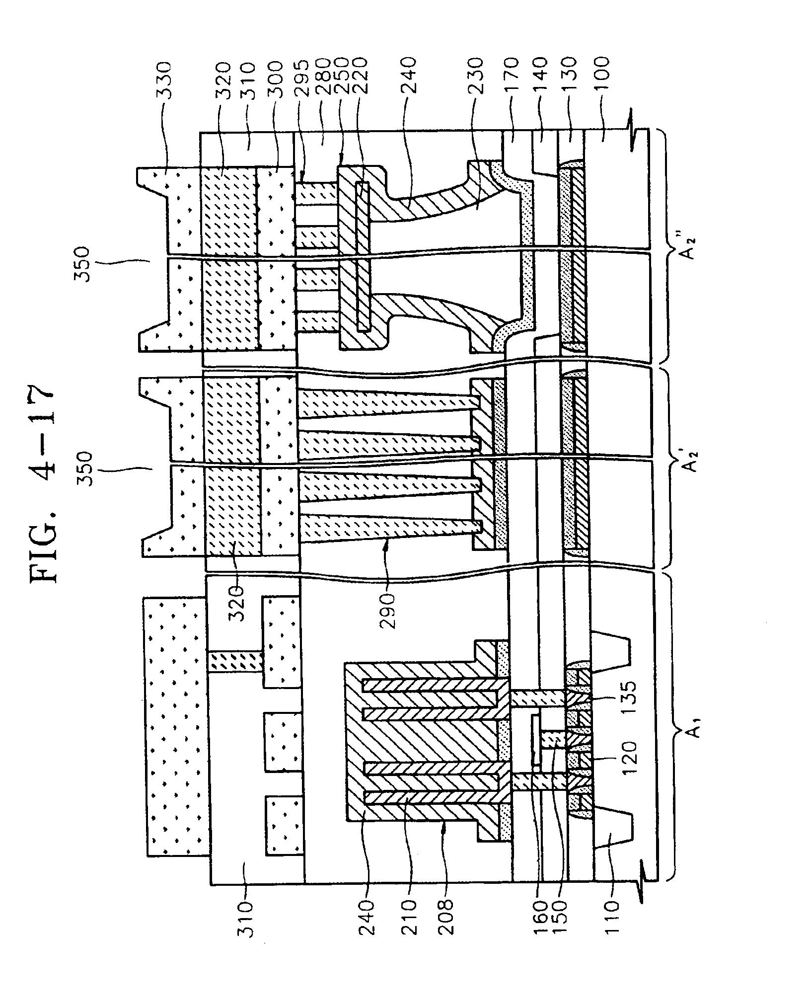 patent us6867070