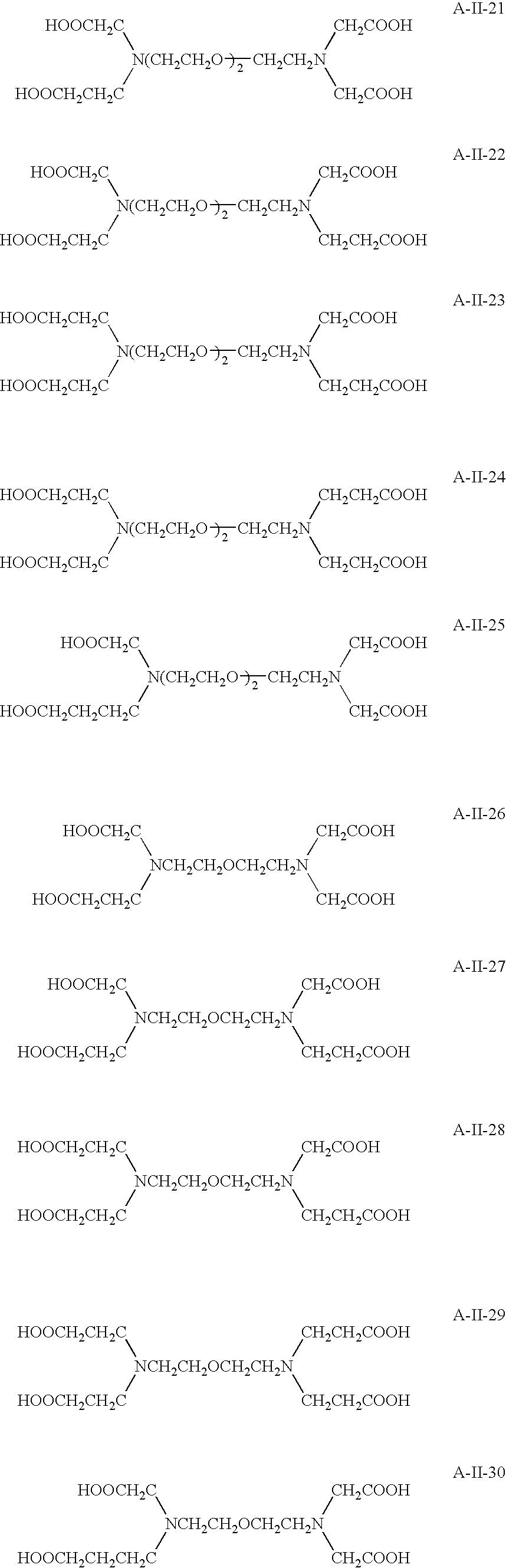 Figure US06900004-20050531-C00009