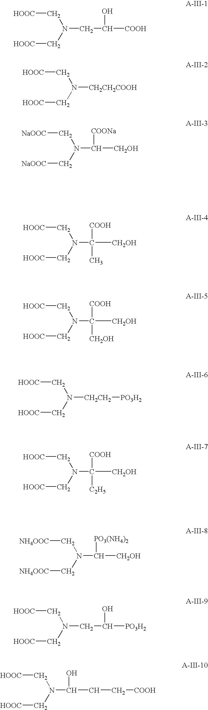 Figure US06900004-20050531-C00011