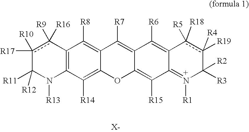 Figure US06908769-20050621-C00010