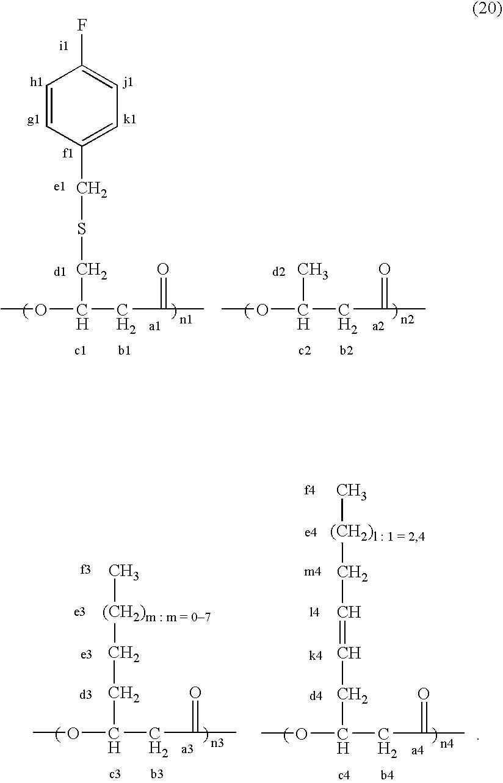 Figure US06911521-20050628-C00009