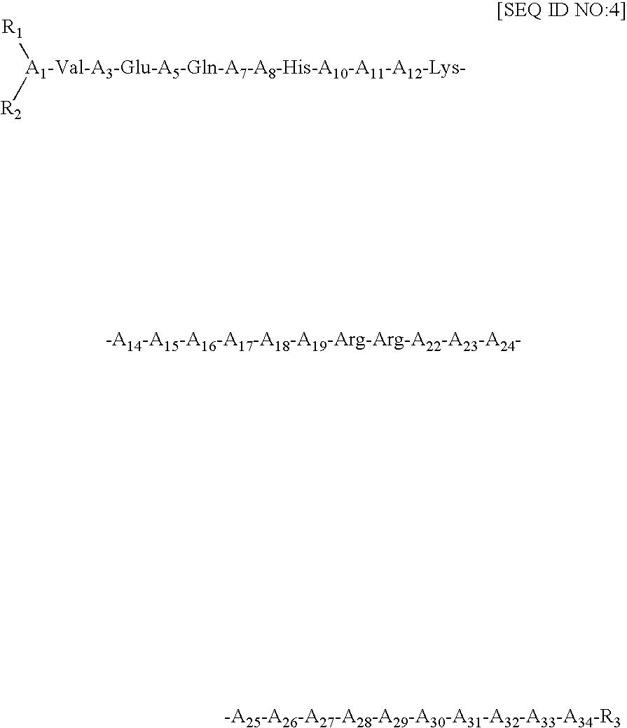 Figure US06921750-20050726-C00006