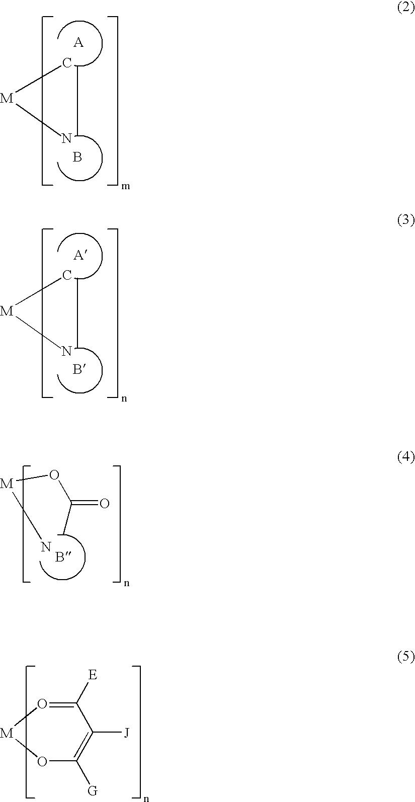 Figure US06953628-20051011-C00002
