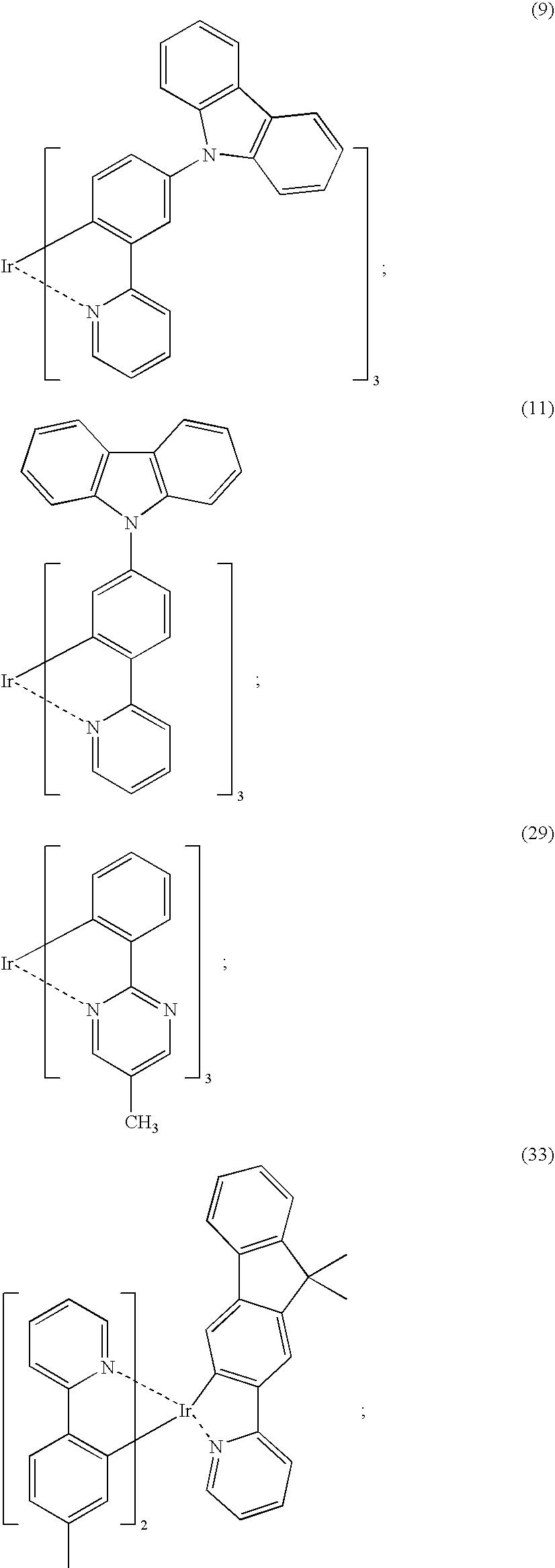 Figure US06953628-20051011-C00021