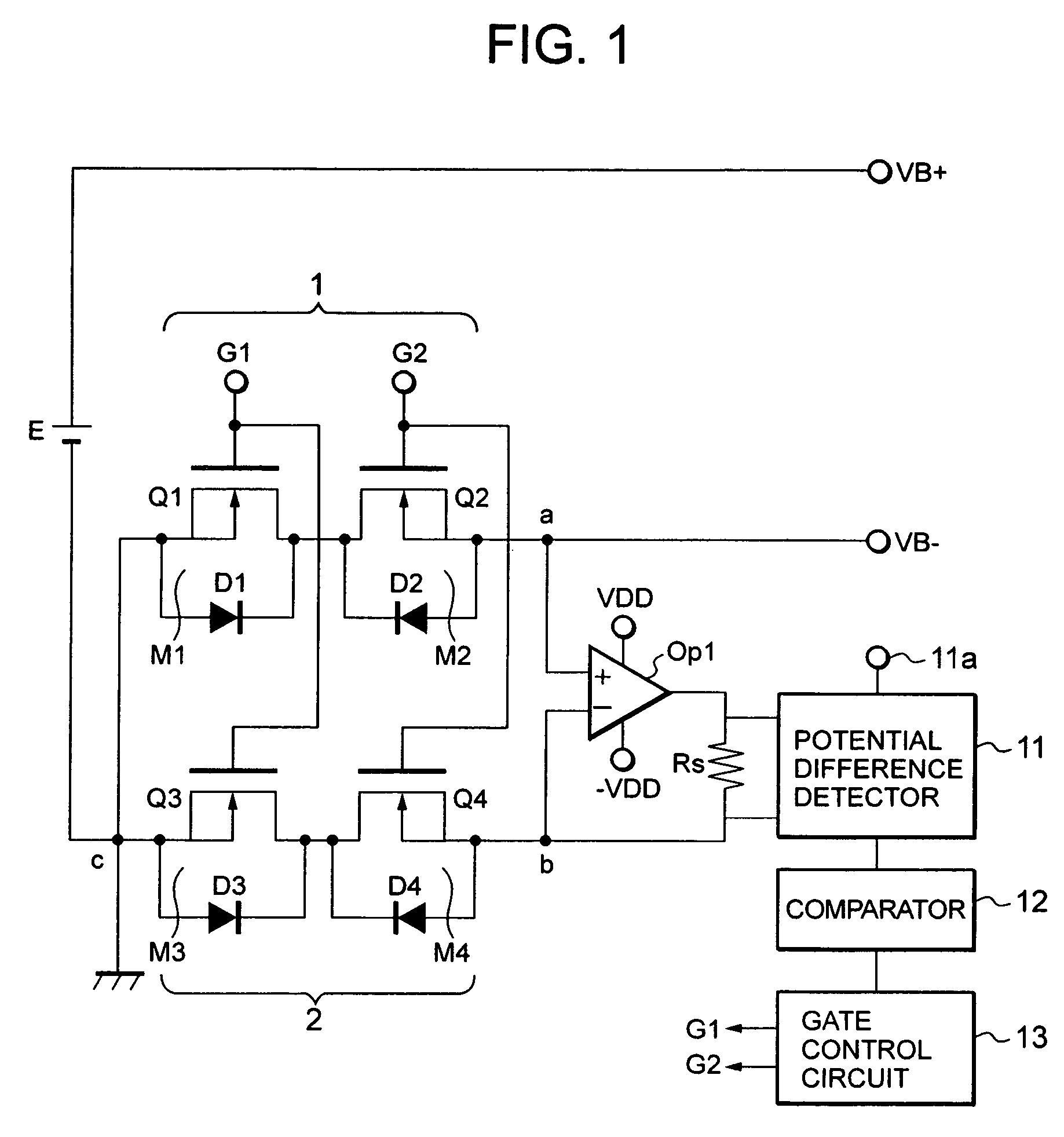 patent us6977513