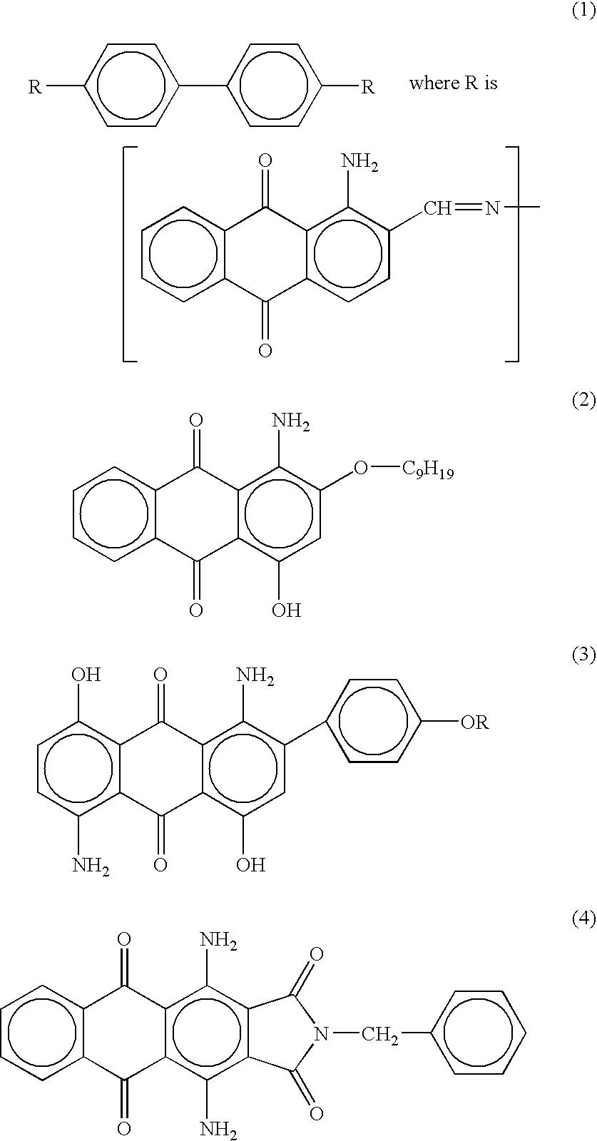 Figure US06987612-20060117-C00001