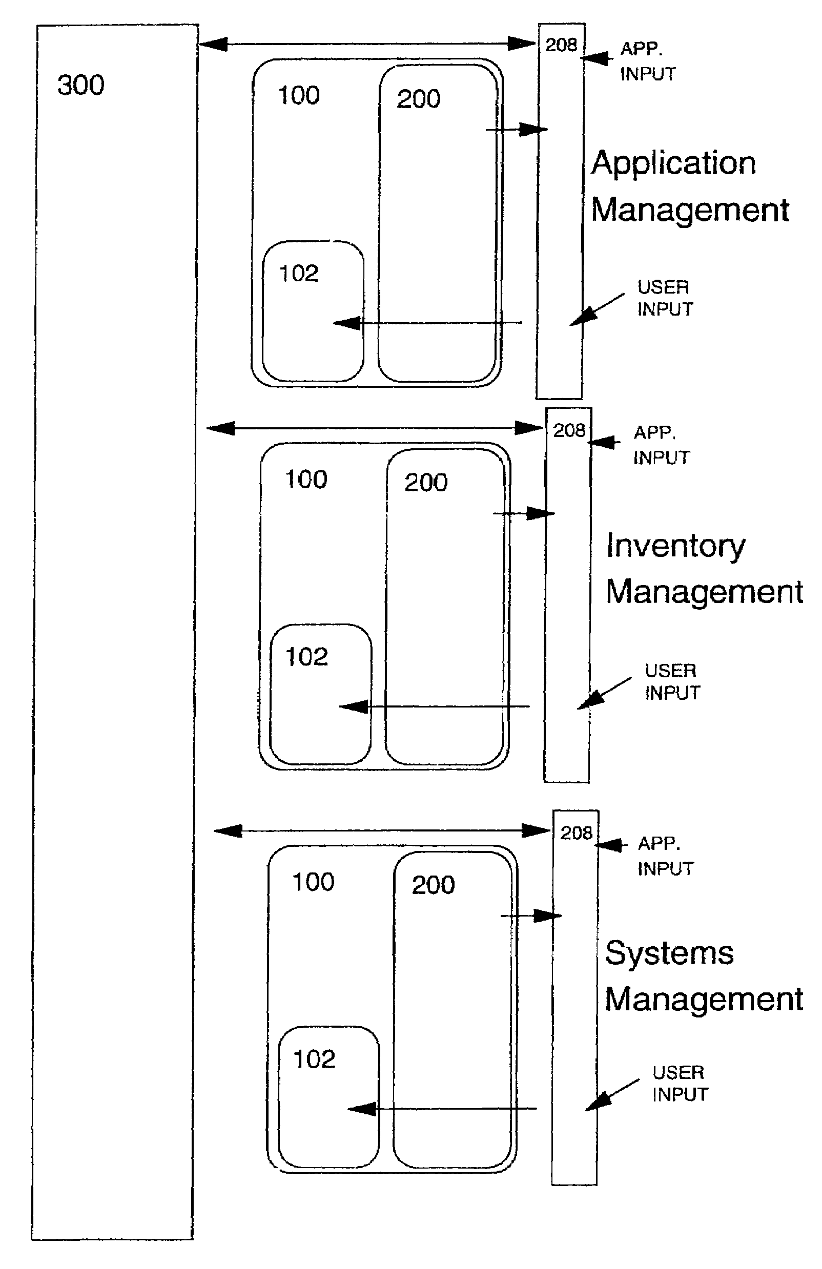 Data Storage System : Patent us data storage system having a unified