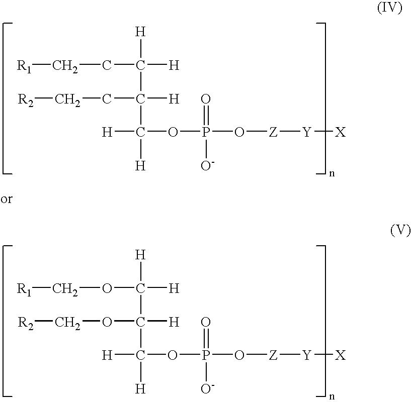 Figure US07034006-20060425-C00004