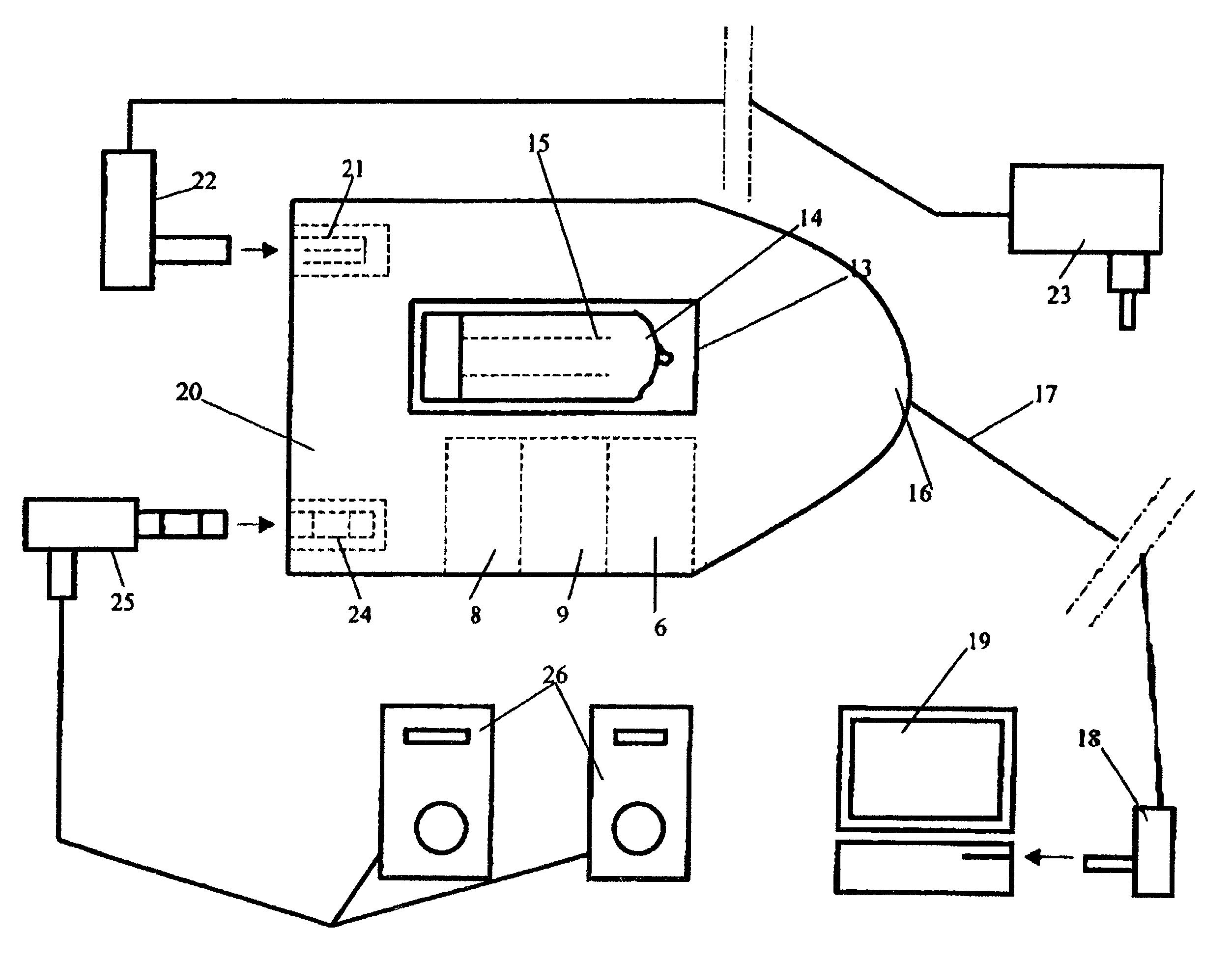 patent us7046814
