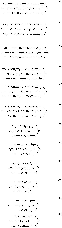 Figure US07067571-20060627-C00002
