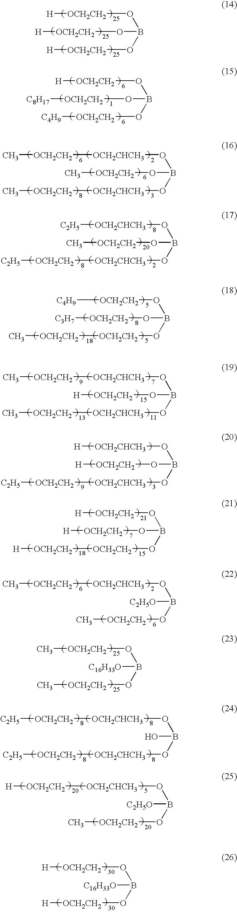 Figure US07067571-20060627-C00003
