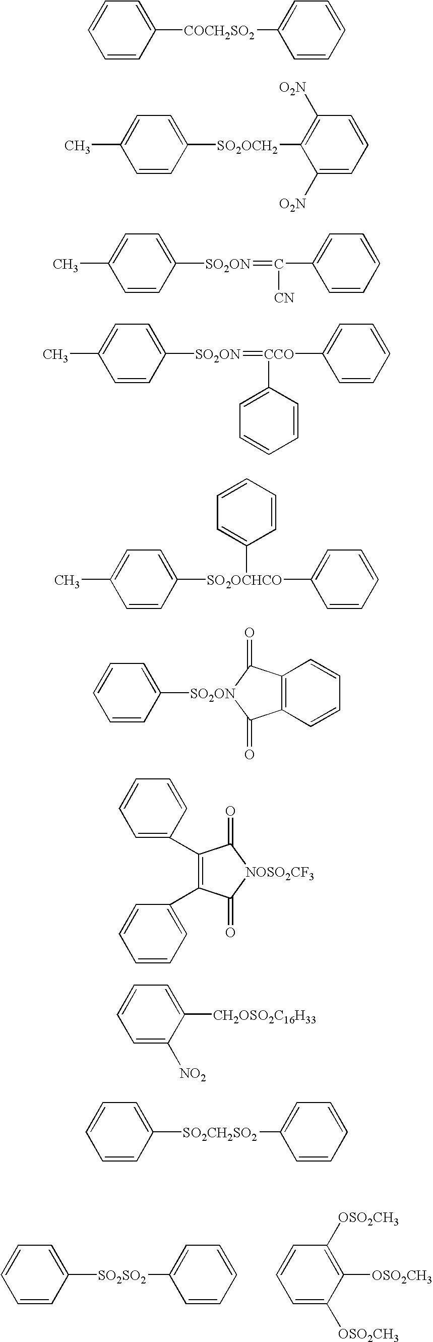 Figure US07080900-20060725-C00002