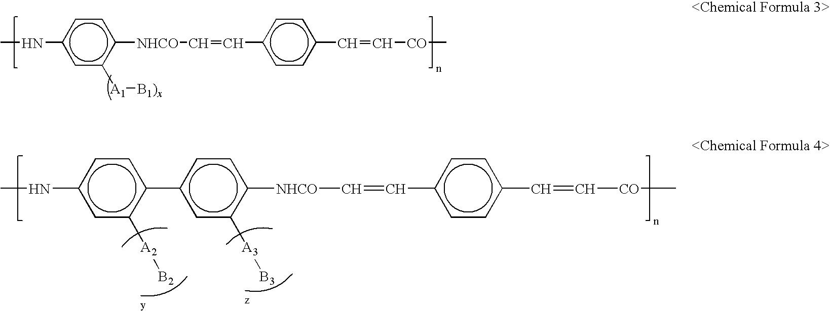 Figure US07083833-20060801-C00003