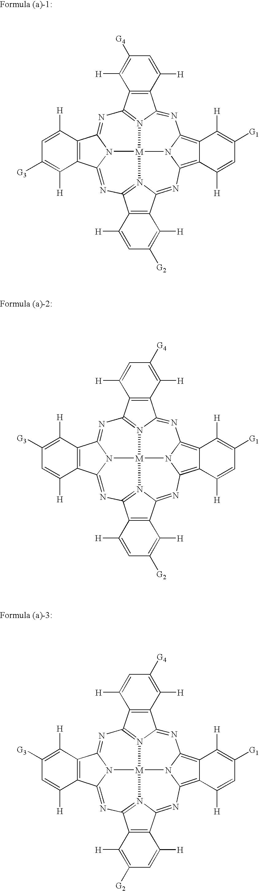 Figure US07087107-20060808-C00012