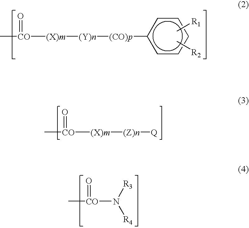 Figure US07099091-20060829-C00002