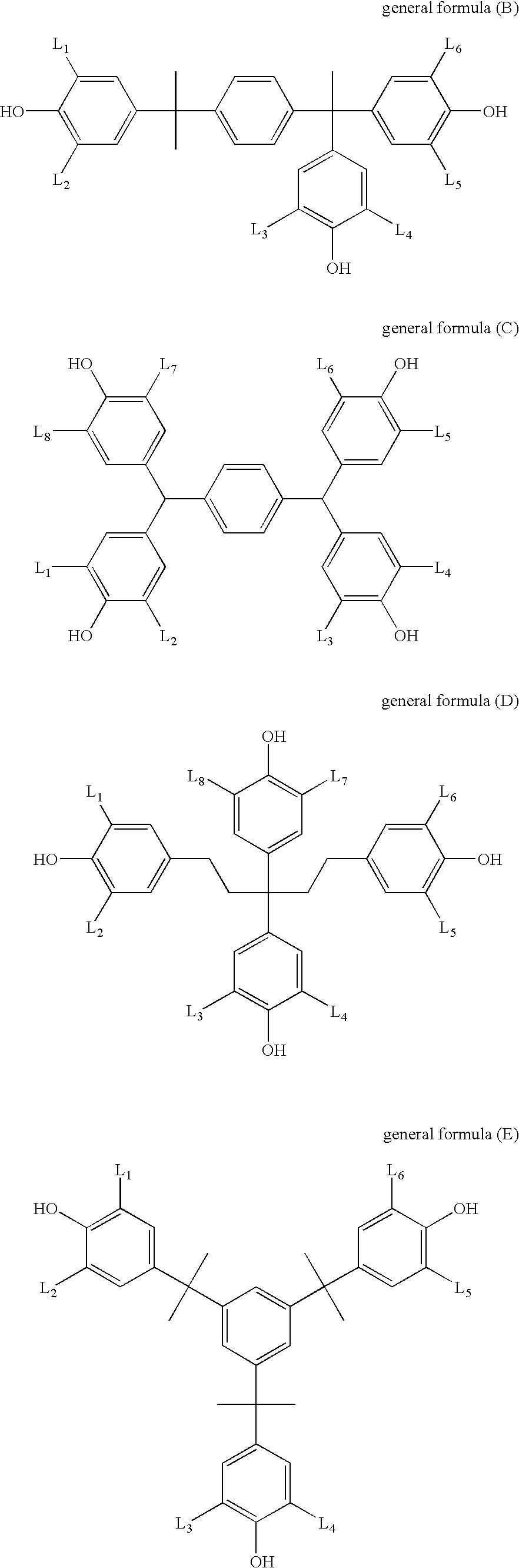 Figure US07105270-20060912-C00008