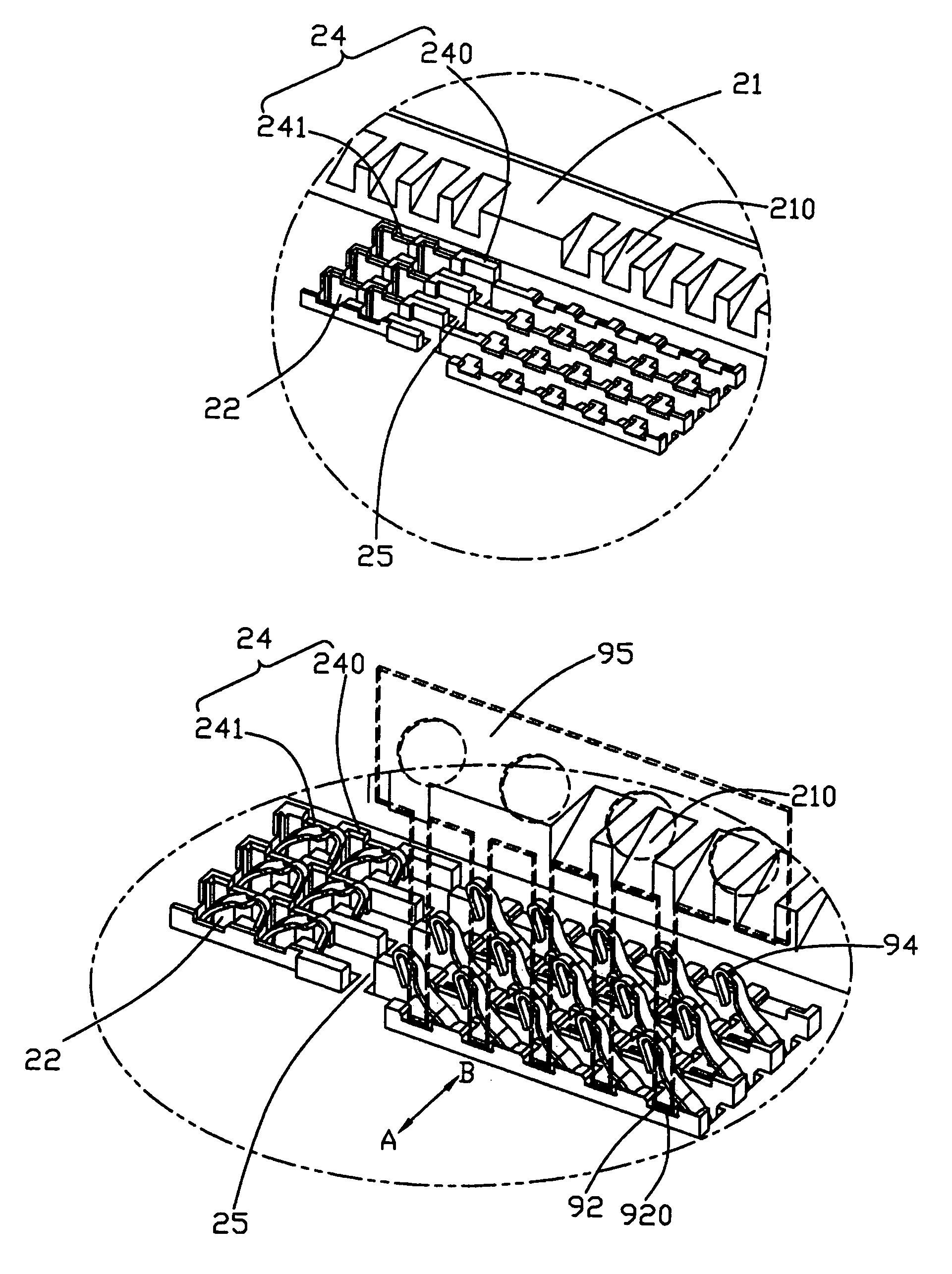 patent us7121845