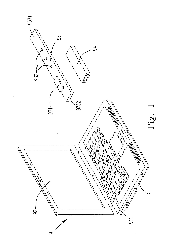 patent us7126799