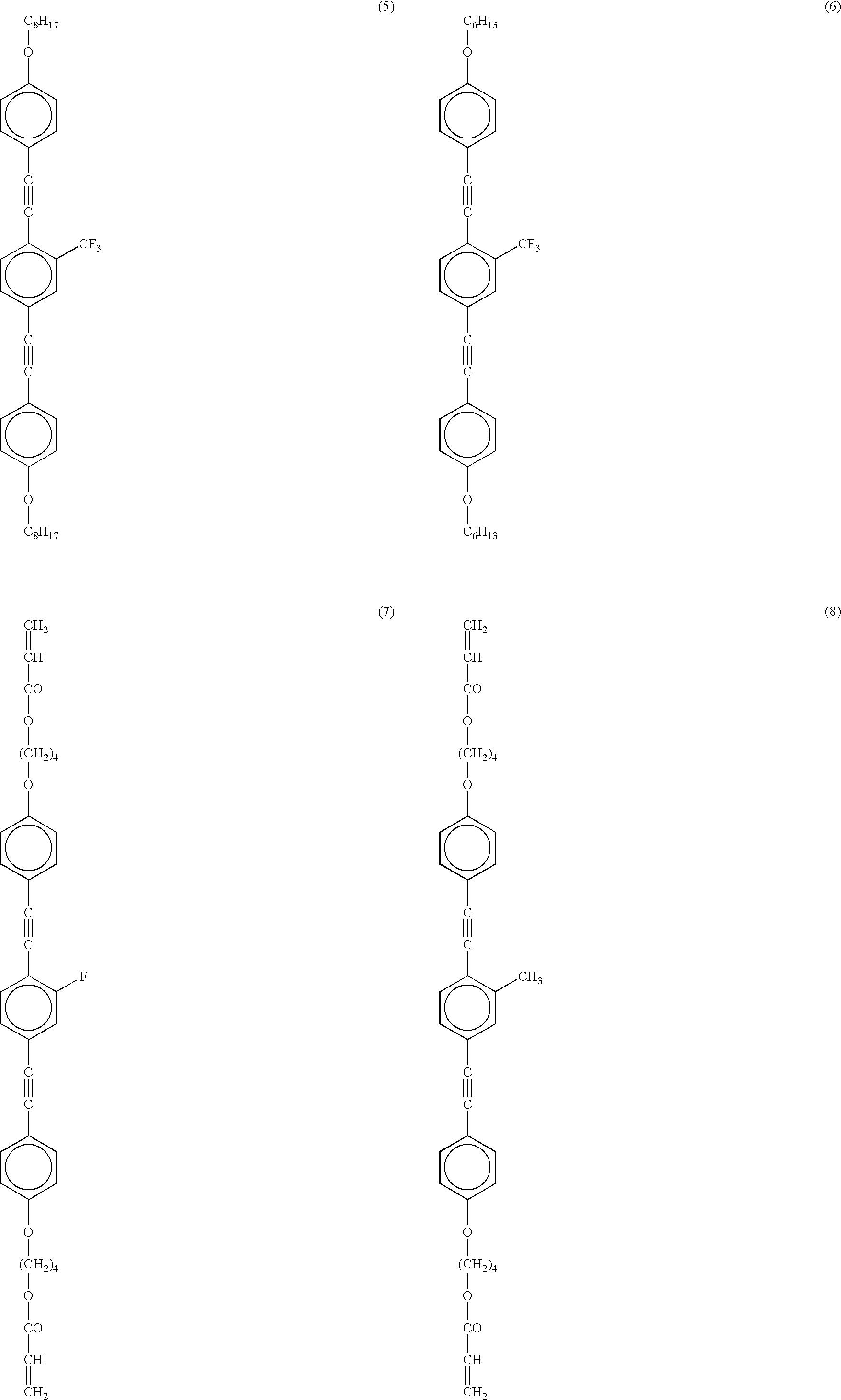 Figure US07128953-20061031-C00013