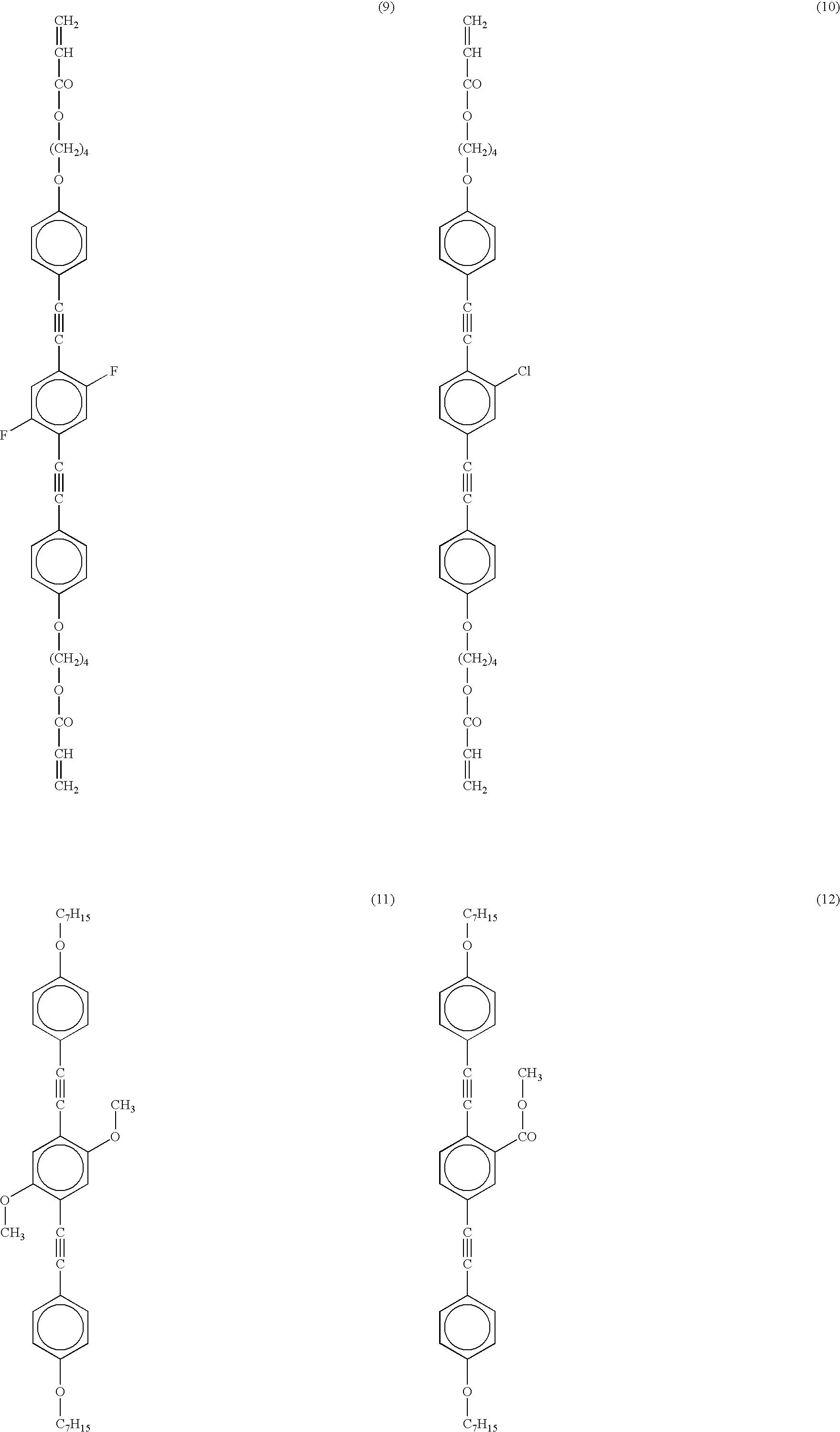 Figure US07128953-20061031-C00014
