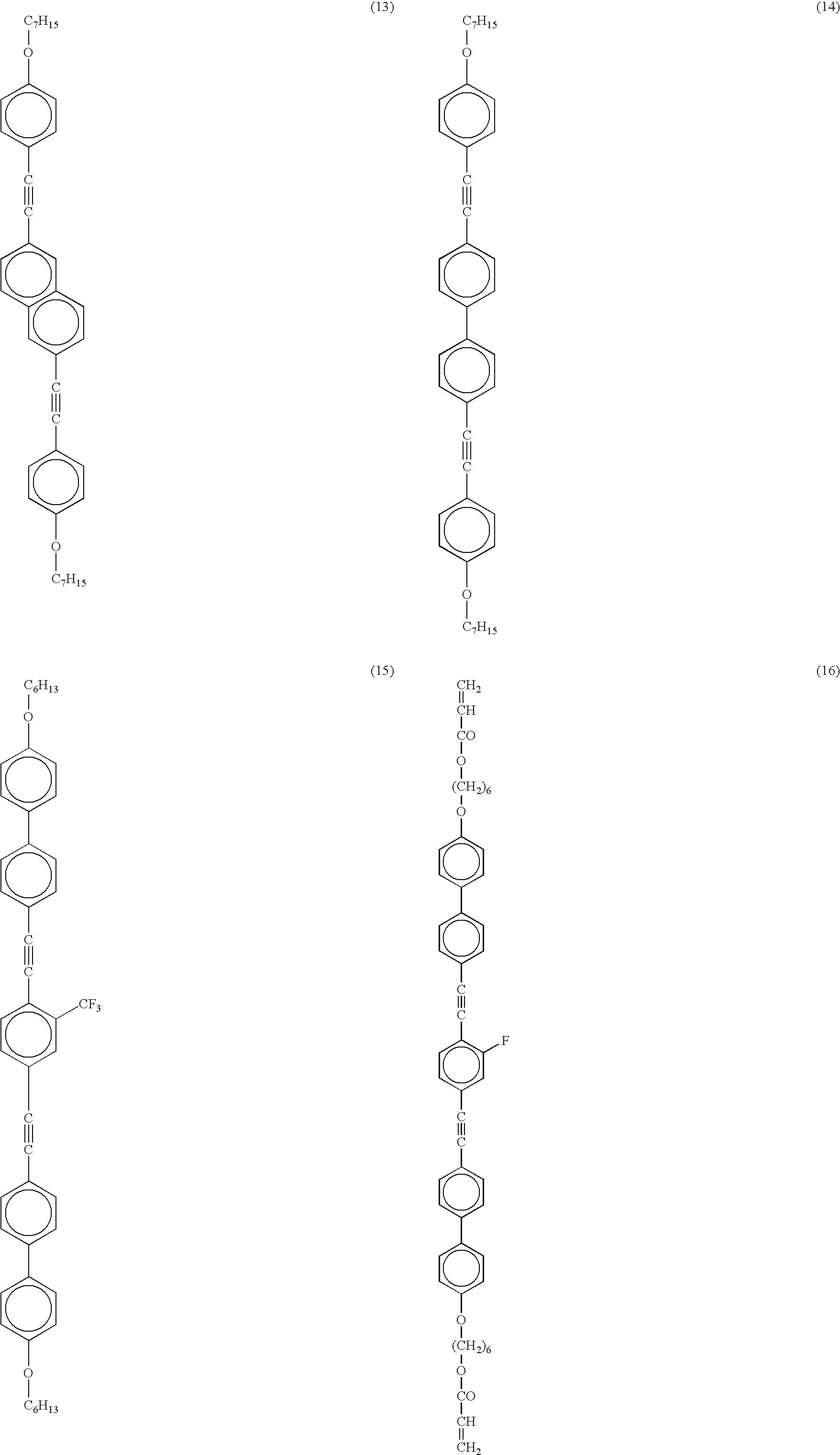 Figure US07128953-20061031-C00015